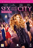 Sex and the City - Greek Movie Cover (xs thumbnail)
