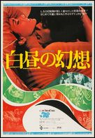 The Trip - Japanese Movie Poster (xs thumbnail)