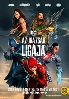 Justice League - Hungarian Movie Poster (xs thumbnail)