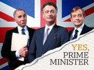 """""""Yes, Prime Minister"""" - British Video on demand movie cover (xs thumbnail)"""