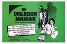The Toolbox Murders - Belgian Movie Poster (xs thumbnail)