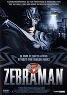 Zebraman - French Movie Cover (xs thumbnail)
