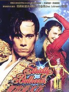 Strictly Ballroom - Chinese DVD cover (xs thumbnail)