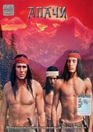 Apachen - Russian Movie Cover (xs thumbnail)