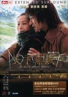 Tian xia wu zei - Hong Kong poster (xs thumbnail)