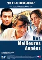 La meglio gioventù - French DVD cover (xs thumbnail)