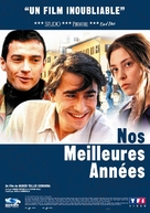 La meglio gioventù - French DVD movie cover (xs thumbnail)