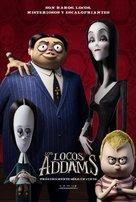 The Addams Family - Mexican Movie Poster (xs thumbnail)