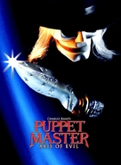 Puppet Master: Axis of Evil - German Blu-Ray cover (xs thumbnail)