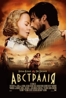 Australia - Ukrainian Movie Poster (xs thumbnail)
