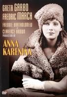Anna Karenina - Finnish DVD movie cover (xs thumbnail)