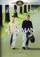 Rain Man - French DVD movie cover (xs thumbnail)