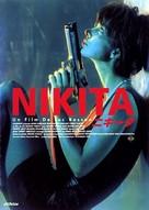 Nikita - Japanese DVD cover (xs thumbnail)