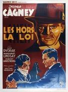 'G' Men - French Movie Poster (xs thumbnail)