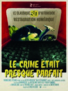 Dial M for Murder - French Re-release movie poster (xs thumbnail)