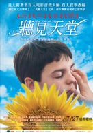 Rosso come il cielo - Taiwanese Movie Poster (xs thumbnail)