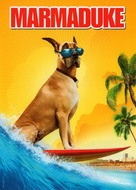 Marmaduke - French DVD cover (xs thumbnail)