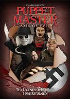 Puppet Master: Axis of Evil - Movie Cover (xs thumbnail)