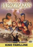 The Ten Commandments - Polish Movie Cover (xs thumbnail)