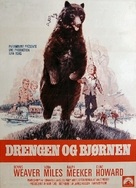 Gentle Giant - Danish Movie Poster (xs thumbnail)