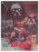 Paura nella città dei morti viventi - Thai Movie Poster (xs thumbnail)