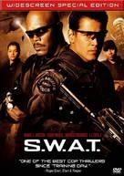 S.W.A.T. - DVD cover (xs thumbnail)