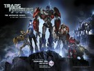 """Transformers Prime"" - Movie Poster (xs thumbnail)"