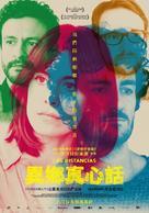 Les distàncies - Movie Poster (xs thumbnail)