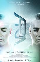 Ara - New Zealand Movie Poster (xs thumbnail)