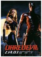 Daredevil - Movie Poster (xs thumbnail)