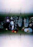 Melancholian kolme huonetta - Finnish Key art (xs thumbnail)