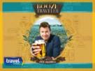"""Booze Traveler"" - Video on demand cover (xs thumbnail)"