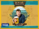 """""""Booze Traveler"""" - Video on demand movie cover (xs thumbnail)"""