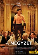 The Square - Hungarian Movie Poster (xs thumbnail)