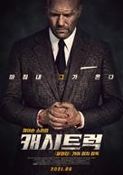 Wrath of Man - South Korean Movie Poster (xs thumbnail)