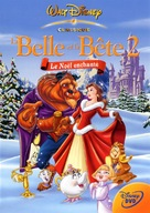 Beauty And The Beast 2 - French DVD cover (xs thumbnail)