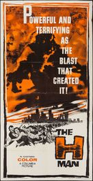 Bijo to Ekitainingen - Movie Poster (xs thumbnail)