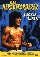 Jian hua yan yu Jiang Nan - German DVD cover (xs thumbnail)