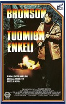 Messenger of Death - Finnish VHS cover (xs thumbnail)