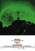 Rosemary's Baby - French Movie Poster (xs thumbnail)