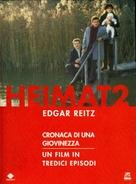 """""""Die zweite Heimat - Chronik einer Jugend"""" - Spanish DVD cover (xs thumbnail)"""