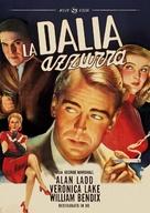 The Blue Dahlia - Italian DVD movie cover (xs thumbnail)