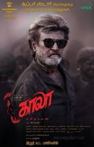 Kaala - Indian Movie Poster (xs thumbnail)