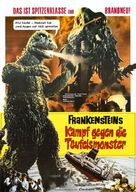 Gojira tai Hedorâ - German Movie Poster (xs thumbnail)