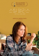 Still Alice - South Korean Movie Poster (xs thumbnail)
