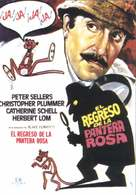 The Return of the Pink Panther - Spanish Movie Poster (xs thumbnail)