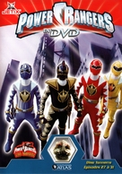 """Power Rangers DinoThunder"" - French DVD cover (xs thumbnail)"