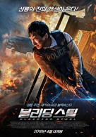 Bleeding Steel - South Korean Movie Poster (xs thumbnail)