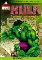 """The Incredible Hulk"" - Polish DVD movie cover (xs thumbnail)"