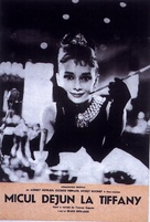 Breakfast at Tiffany's - Romanian Movie Poster (xs thumbnail)